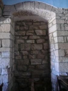Hornacina en el muro norte
