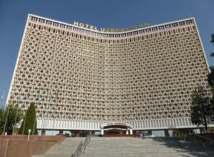 Hotel Uzbekistán