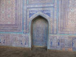 Mezquita de invierno