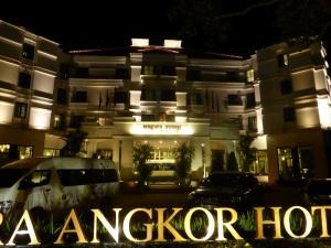 002. Siem Reap. Hotel
