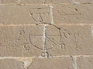 Reloj canónico 2