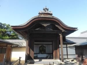 027. Kyoto. Templo de Kinkaku-ji