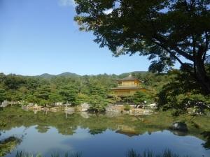 029. Kyoto. Templo de Kinkaku-ji. Pabellón dorado
