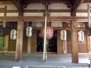 067. Kyoto. Templo de Kinkaku-ji