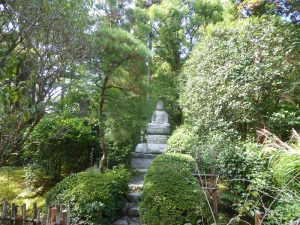 071. Kioto. Templo Ryoan-ji