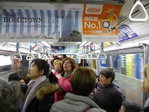 1004. Tokio. Metro