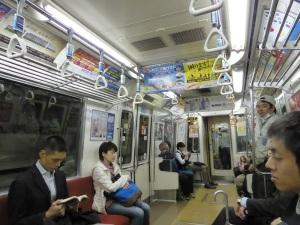 1007. Tokio. Metro