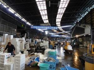 1012. Tokio. Mercado de pescado de Tsukiji