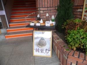 103. Kioto. Anuncios de comida en plástico