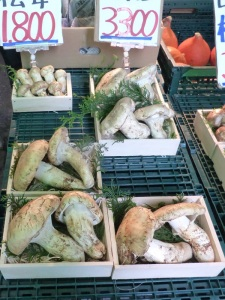 1032. Tokio. Mercado de pescado de Tsukiji