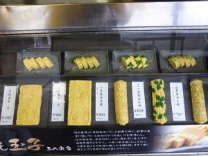 1037. Tokio. Mercado de pescado de Tsukiji