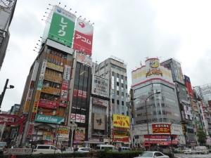 1073. Tokio