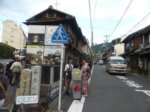 113. Kioto