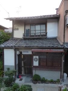 156. Kioto. Bajando del templo Kiyomizu