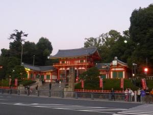 161. Kioto. Santuario Yasaka