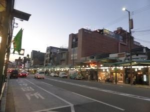 162. Kioto. Distrito Gion