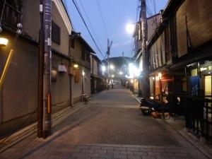 163. Kioto. Distrito Gion
