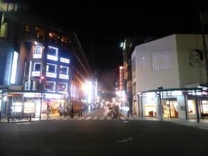 171. Kioto. Distrito Gion