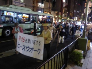 173. Kioto. Manifestación