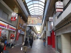 177. Kioto