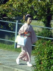 179. Kioto