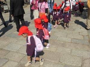 206. Nara. Templo Todai-ji