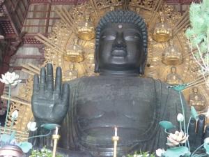 225. Nara. Templo Todai-ji
