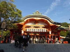 284. Kioto. Santuario Fushimi