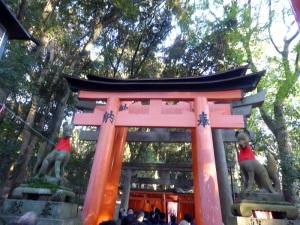 294. Kioto. Santuario Fushimi