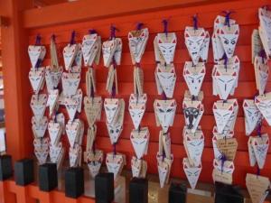 305. Kioto. Santuario Fushimi