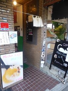 318. Kioto. Del Santuario Fushimi hacia el autocar. Café para acariciar gatos