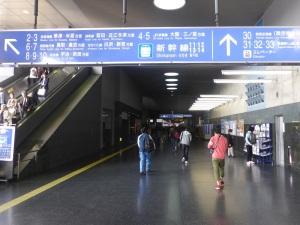332. Kioto. Estación de tren