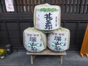 400. Takayama. Calle Sanmachi-suji. Destilería de sake