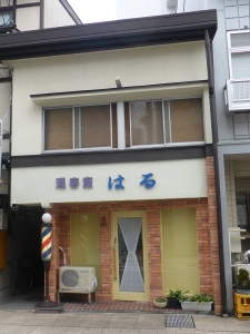 416. Takayama. barbería