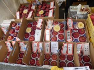 429. Takayama. Mercado de la mañana