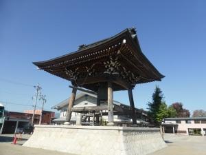 463. Takayama