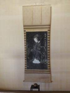478. Takayama. Gobierno Histórico