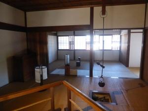 479. Takayama. Gobierno Histórico
