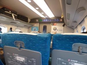 499. Tren de Takayama a Hakone. Nagoya