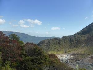 571. Hakone. Valle de la Gran Ebullición