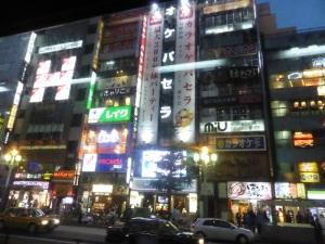 606. Tokio
