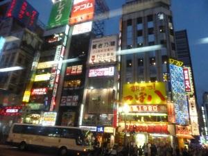 607. Tokio