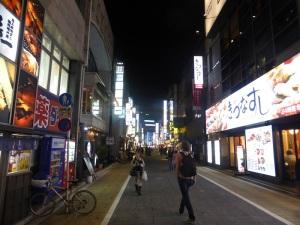 610. Tokio. Hotel