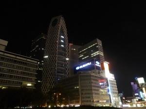 612. Tokio