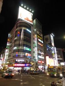 616. Tokio