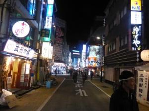 617. Tokio