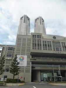 619. Tokio. Gobierno metropolitano
