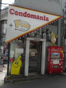 652. Tokio. Calle Omotesando