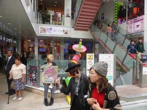 665. Tokio. Calle Takeshita