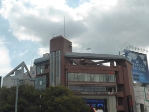 668. Tokio. Calle Omotesando